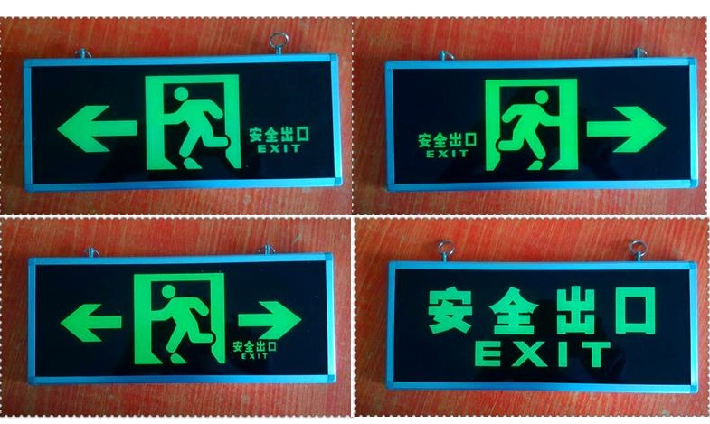 Night Dark Fluorescent Corridor Fire Safety Signs Channel Security Traffic Sign corridor safety modeling via segmentation