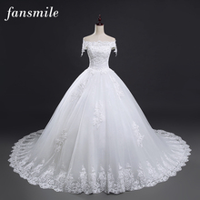 Fansmile Real Photo Long Train Lace Up Wedding Dresses 2017 Bridal Dress Plus Size Ball Gown Robe de Mariage Vestidos de Novia
