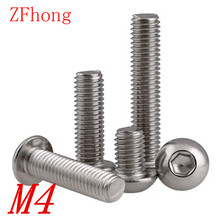 100pcs M4*6/8/10/12 iso7380 Stainless steel 304 hex socket button head screw