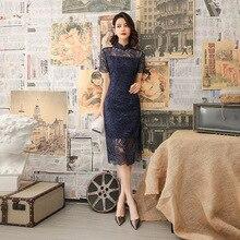 Nuevo Qipao tradicional chino de encaje verde para mujeres Vintage Oriental Cheongsam novedad vestido Formal chino M L XL XXL 3XL 4XL