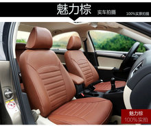 цена на car seat covers auto for Ford Focus Mondeo Transit Custom Fiesta S-MAX Explorer maverick KUGA Escape caravan E150 pu cushion hot