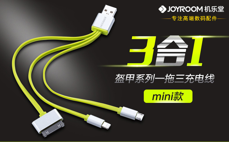 Joyroom I5 Micro USB 30 Pin For 8 Pin Lightning Cable 3 In 1 Cable For iPhone 4 (1)