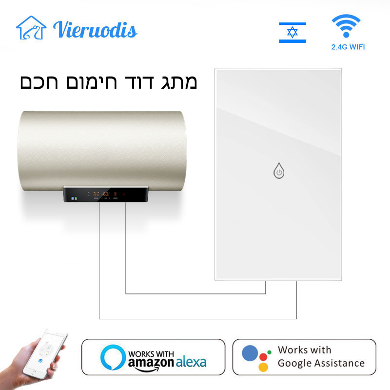 WiFi Smart Boiler Glass Panel Switch Water Heater Smart Life Tuya APP Remote Control Amazon Alexa Echo Google Home Voice Control