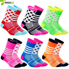 Outdoor Sports Cycling Socks for Child UV Protect Leg Feet Cover Running Hiking Motorbike Snowboard Kids Bike Bicycle