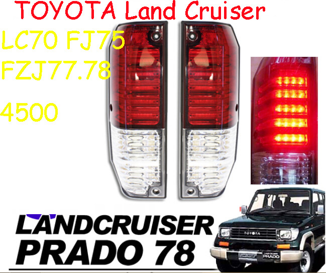 Land Cruiser Prado taillight,LC70 FJ78;Free ship!1990~1997 Land Cruiser LC80/4500,LED,2pcs/set,cruiser rear light;