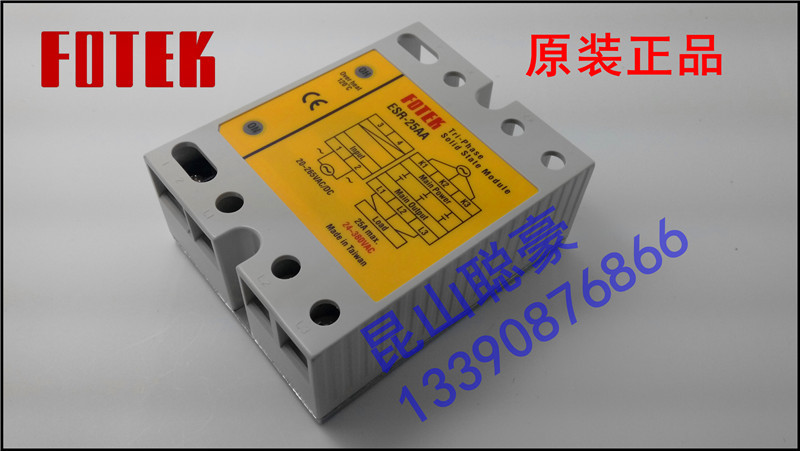 все цены на 100% Original Authentic Taiwan's Yangming FOTEK solid state relay / thyristor module ESR-25AA онлайн