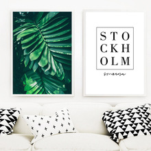 Green Plant Palm Leaf Wall Art Canvas Painting Nordic Posters And Prints Quotes Pictures For Living Room Decor