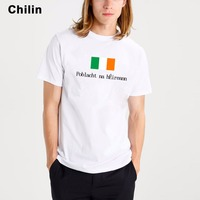 Chilin Ireland Mens T Shirts Fashion 2017 Jerseys Cotton T Shirt Men Fitness Brand Clothing Tee