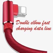 цена на IPhone 6S data line 6 Apple 7 charger 8 plus elbow x charge 2 m 3Se mobile phone P lengthen fast iphonex tablet 5S computer ipad