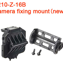 Walkera F210-Z-16B Camera Fixing Mount for Racing Quadcopter