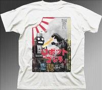 GILDAN GODZILLA Vs TOY ROBOT Vintage Poster TOKYO Retro JAPAN White Cotton T Shirt 9916 T