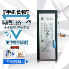 Original for Lenovo BL207 Battery Replacement K900 2500mAh Li-ion Backup BL-207