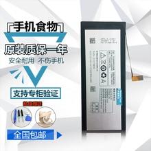 Original for Lenovo BL207 Battery Replacement for Lenovo K900 2500mAh Li-ion Backup Battery BL-207 аккумулятор для телефона craftmann bl207 для lenovo k900