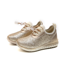 COMFY KIDS Child Boys Sneakers Shoes Fashion New Arrivals EV