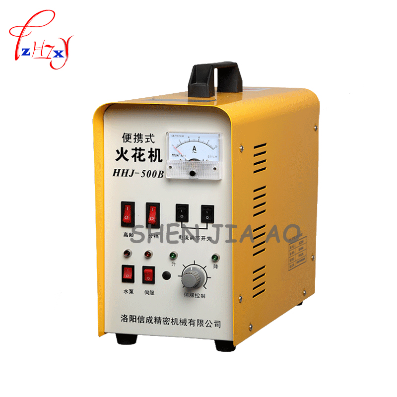 1pc 220V 500W HHJ 500B portable EDM machine screw tool broken wire removal device electric spark take taps machine