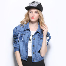 Denim jacket font b Women s b font spring new female long sleeve font b jeans