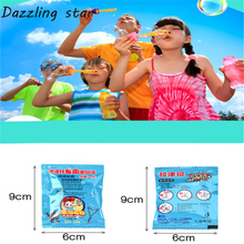 10ml Soap Bubble Concentrate toy bubbles liquid Children Gazillion soap bubbles water for kids(China)