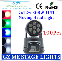 Fast Shipping Wholesale Price Hot Sale 100pcs Lots LED Moving Head Mini Wash 7x12w RGBW 4in1