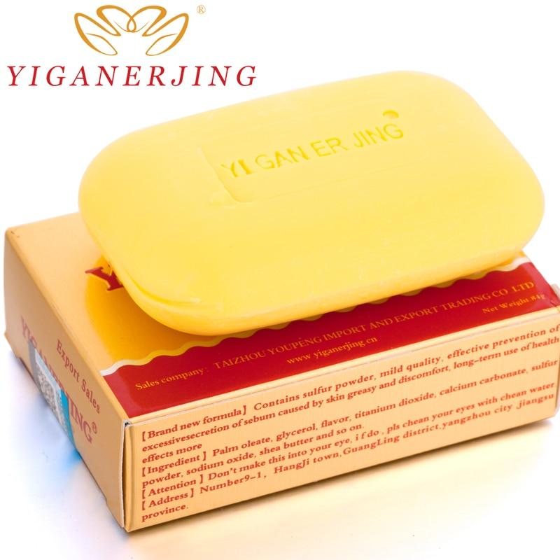 1piece Yiganerjing Handmade Sulfur Soap Skin Whitening Moisturizing Blackhead Remover Acne  Body Skin Care