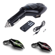 Car Wireless FM Transmitter
