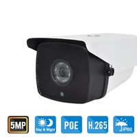 Aluminum Metal Waterproof Outdoor Bullet IP Camera 960P 1080P 3MP 4MP Security Camera CCTV 2PCS ARRAY