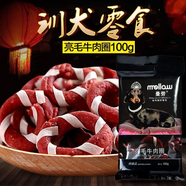 Manlao Bright Beef Ring 100g Pet Training Y Snack Dog Teeth Stick Bone Chewing Gum