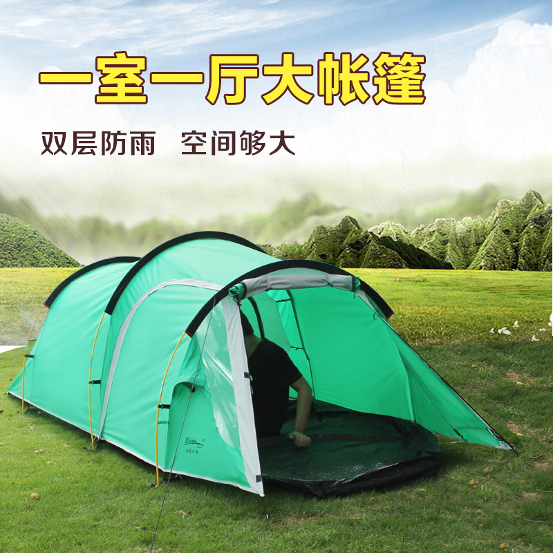 New arrival 3 4persons one bedroom & one living room double layer family and party camping tent waterproof and UV outdoor tent