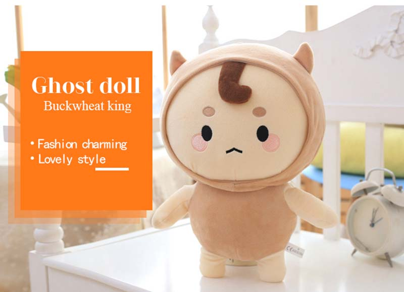20-55cm Korea Drama Goblin Plush Dolls God Alone and Brilliant Soft Cute Animal Stuffed Ghosts Doll Toys Birthday Gifts For Kids Lover (1)