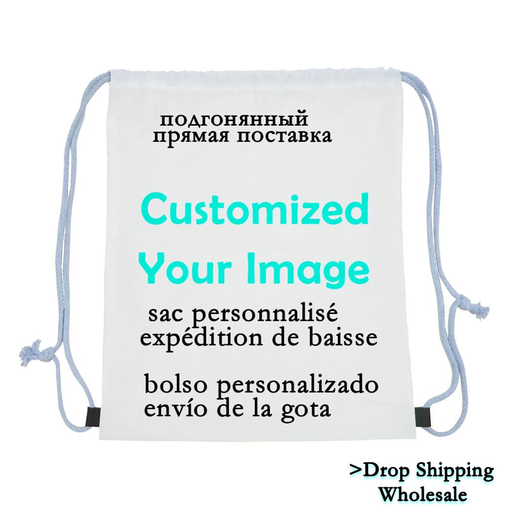 DIY Custom School Drawstring Bag Customized Sport Bag Customize Your Personalized Pattern Bags Drop Shipping