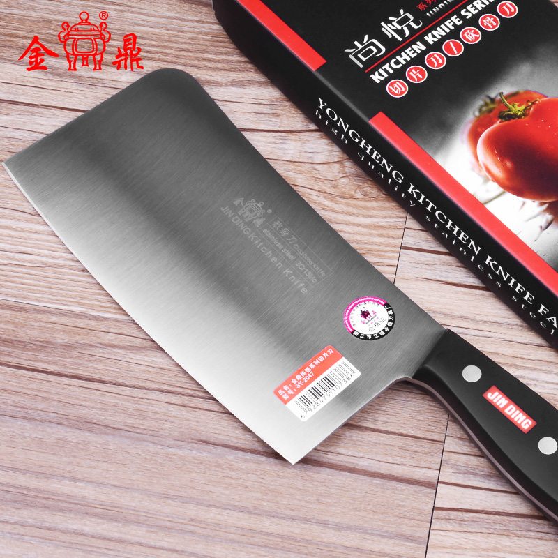 Jiding font b knife b font cut bone chop bone chop bone stainless steel kitchen font