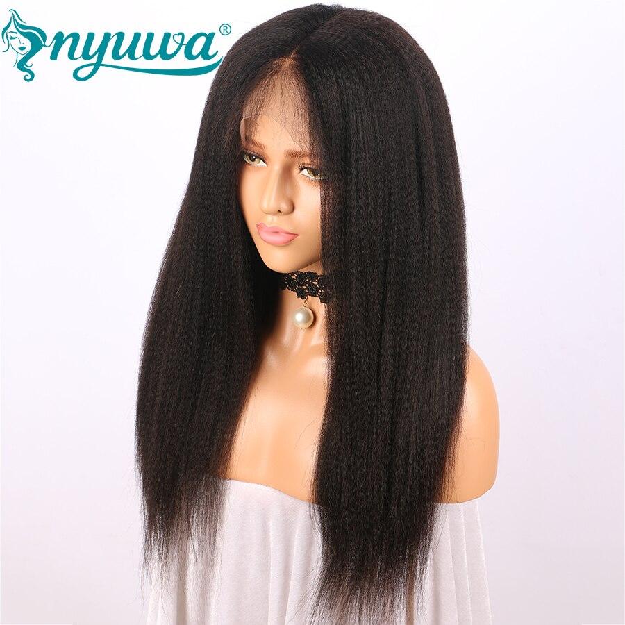 Nyuwa странный прямо full Кружево Искусственные парики с ребенком волос предварительно сорвал бразильский Волосы Remy coarst яки Человеческие волос...