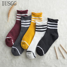 Classic Striped Cotton Socks Art Breathable Skateboard Sock Unisex Rainbow Retro Popular Female Male Comfortable Style
