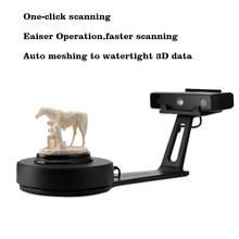 EinScan   SE สีขาวเดสก์ท็อป 3D Scanner, One click การสแกน, Easy & fast, คงที่/โหมดสแกนอัตโนมัติ, 0.1 มม., 8 s ความเร็ว