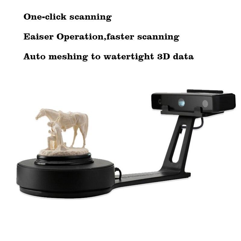 Scanner 3D de bureau einscan-se lumière blanche, numérisation en un clic, facile et rapide, Mode de numérisation fixe/automatique, précision de 0.1mm, vitesse de numérisation 8s