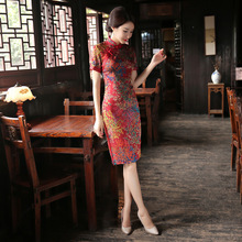Chinese Qipao Floral Evening Dress