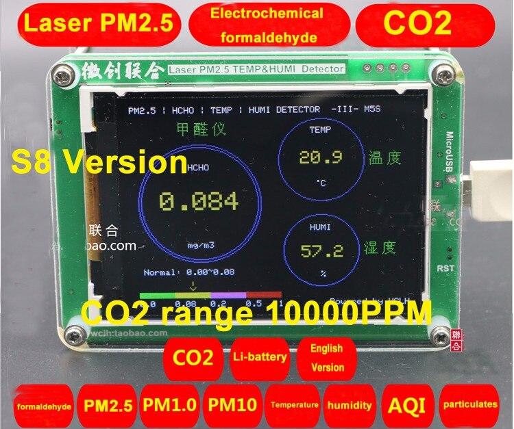 S8 M5S CO2 датчик формальдегида PM2.5 PM1.0 PM10 детектор PM2.5 пыли haze лазерной Сенсор с Температура и влажности TFT ЖК дисплей