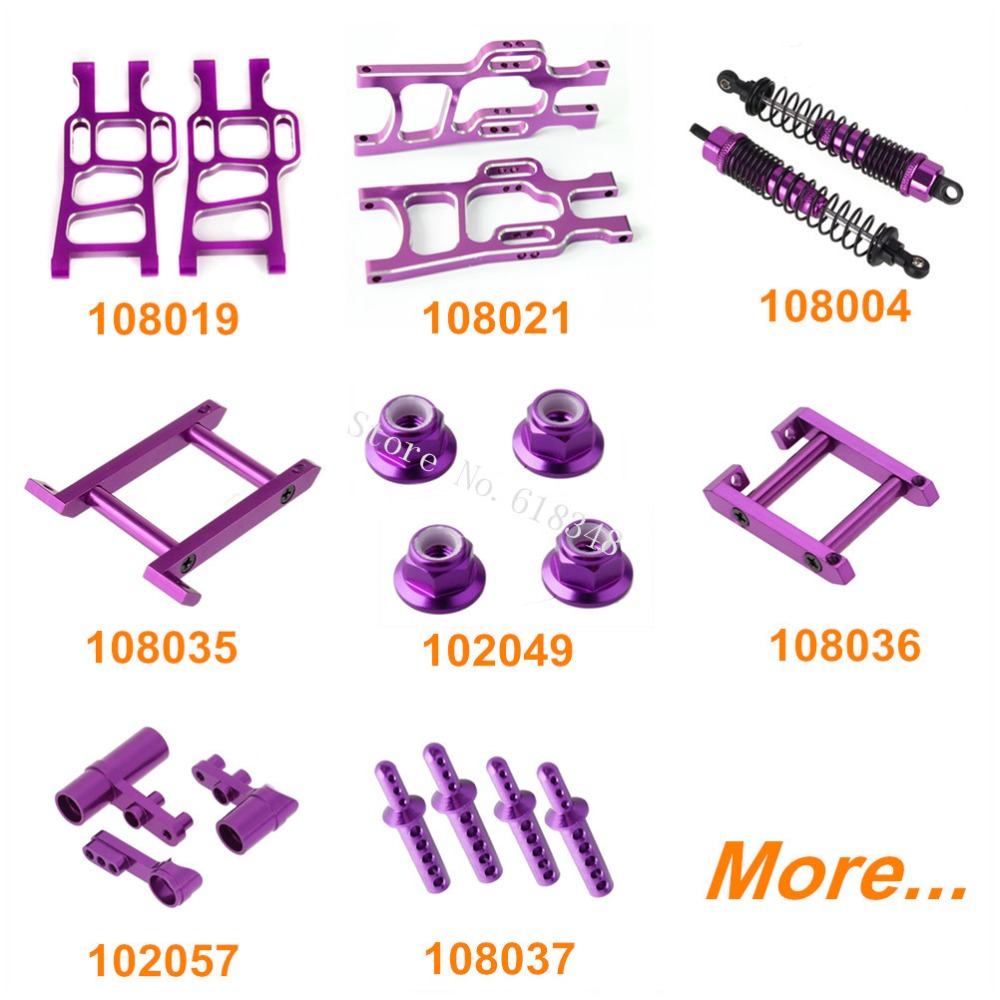 HSP TYRANNOSAURUS Upgrade Parts Aluminum for RC 1/10 Scale Nitro Power Off Road Monster Truck 94108 Alloy Spare Replacement