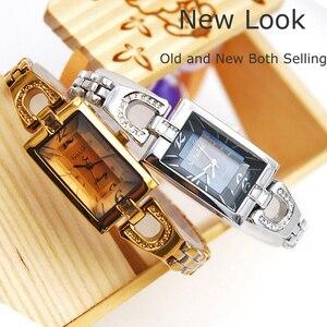Image 4 - をジュリアスレディース腕時計日本クォーツelegant hoursファインファッションドレスチェーンブレスレットシェル女の子の時計誕生日ギフトボックス