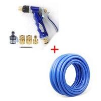 Car Water Spray Gun Adjustable Hose Set Car PVC Explosion proof Wash Hose 1/2 Garden Irrigation Spray High Pressure Water Gun