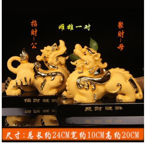 2 fortuna Pixiu accumulare mitico animale selvatico artigianato mossa di alta qualità doni Artigianato scultura di decorazione di Apertura statue Casa