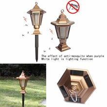 LED solar energy gold plug mosquito lamp outdoor mosquito repellent garden lights inserted portable dual-use insecticidal lights