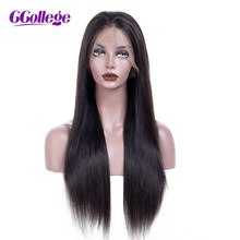 CCollege Hair Glueless Lace 앞면 인간의 머리 가발 자연 컬러 Brazilian Straight Remy Hair Wigs for Black Women 무료 배송