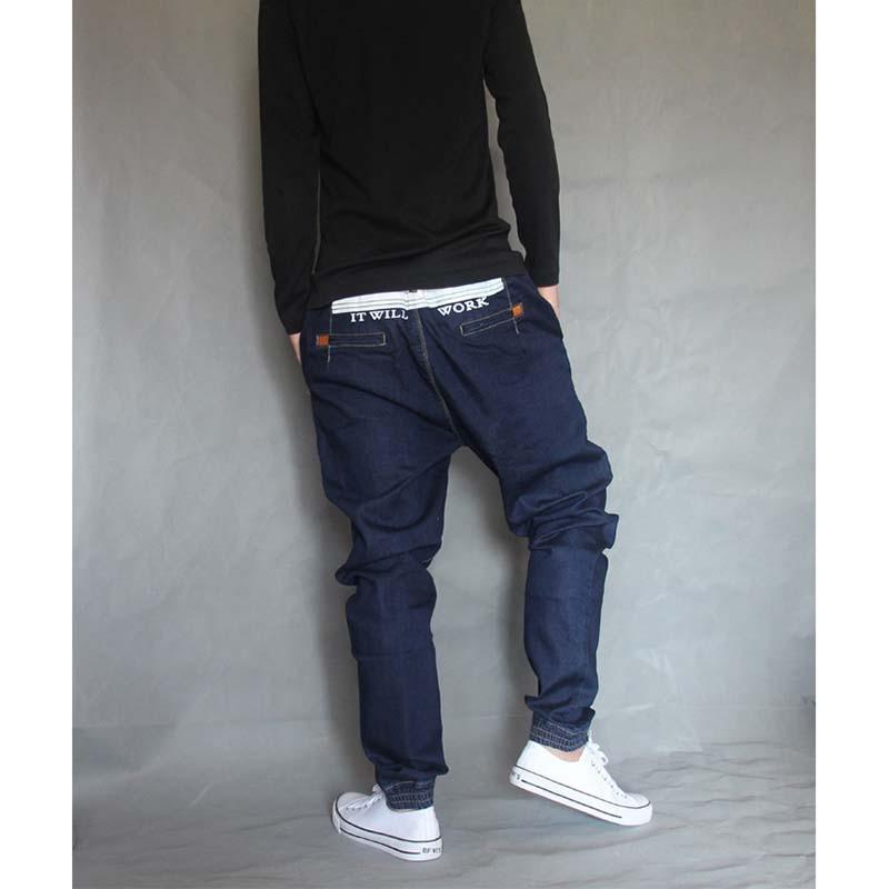 Aliexpress.com   Acquista Giappone Stile Harem Jeans Uomo Denim Hip Hop  Pantaloni Larghi Allentati Pantaloni Jeans Leggero Elastico di Grandi  Dimensioni 28 ... fe74c21b6fb3