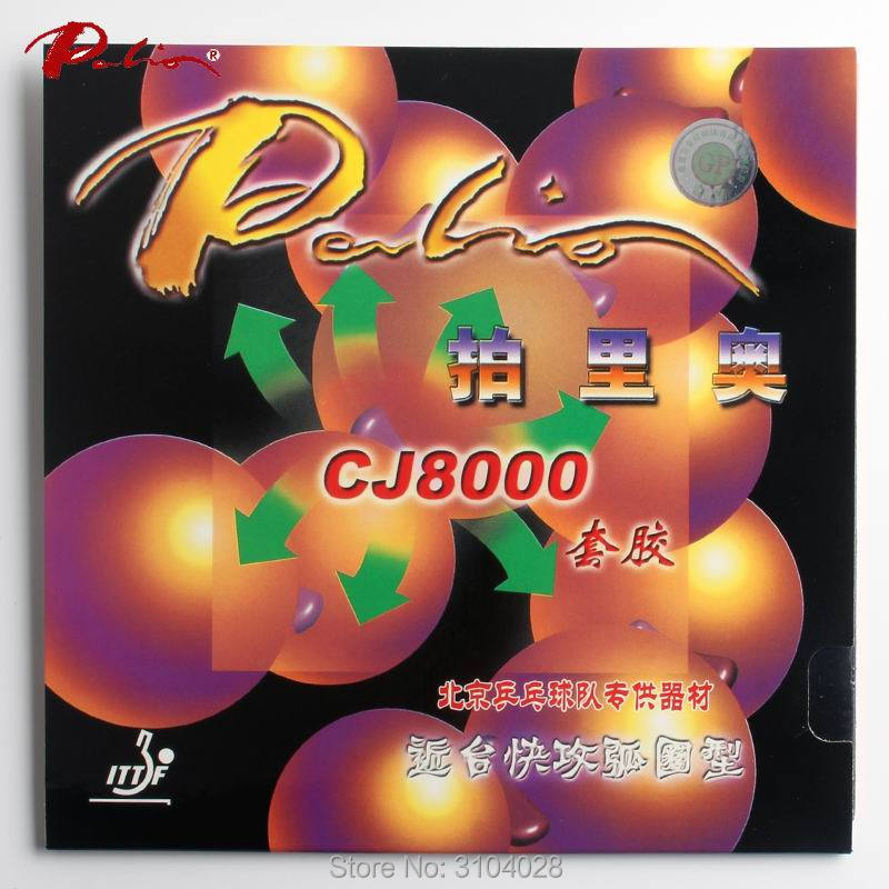 Palio Official CJ8000 Fast Attack With Loop 45-47 Table Tennis Rubber Beijing Team Use Training Rubber Ping Pong Racquet Game