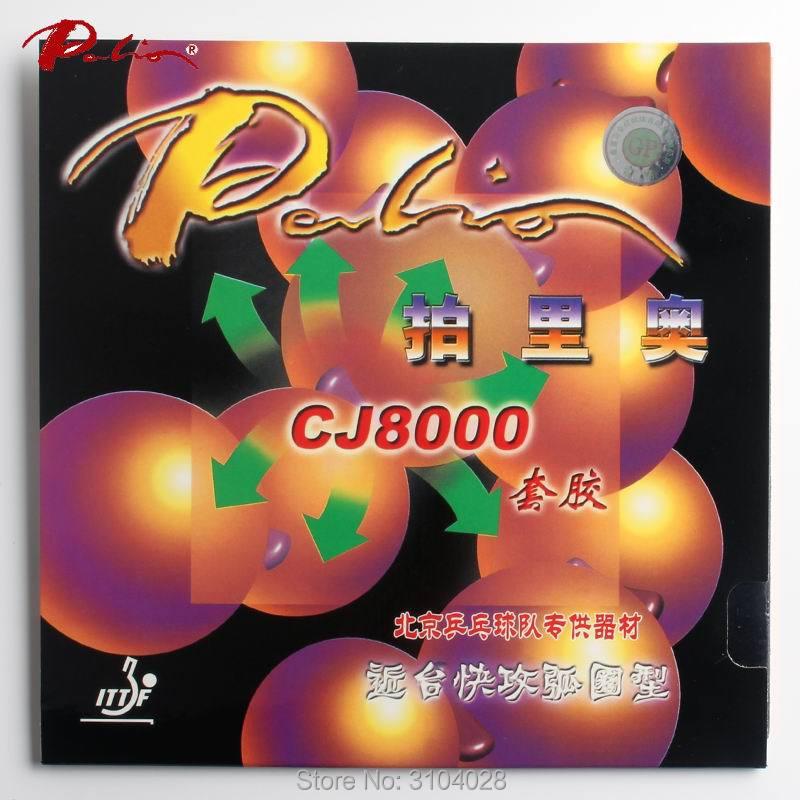 Palio oficial CJ8000 ataque rápido con lazo 45-47 tenis de mesa de goma equipo de beijing uso entrenamiento de goma ping pong juego de raqueta