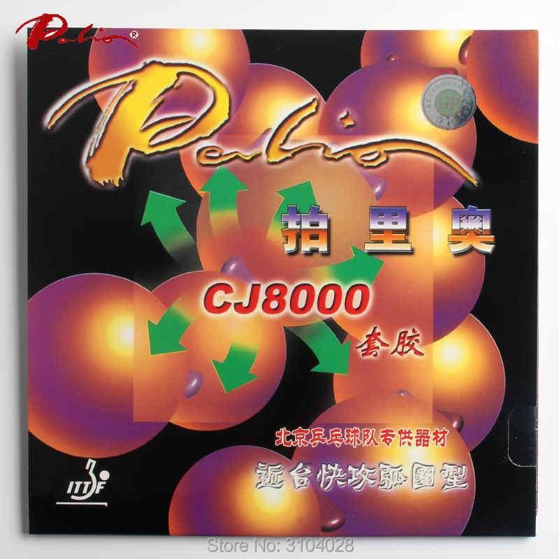 Palio resmi CJ8000 hızlı saldırı döngü ile 45-47 masa tenisi kauçuk pekin takım kullanımı eğitim kauçuk ping pong raketi oyun