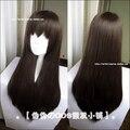 IMCOSER Noragami Iki Hiyori long straight dark brown cosplay wig Natural Human Kanekalon Hair wigs