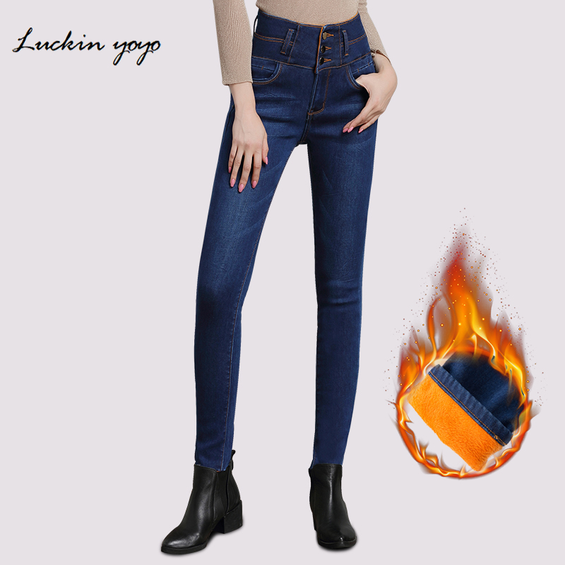 Skinny Women's Warm Jeans High Waist Plus Size Blue Color Thick Button Jeans Winter Warm Women Stretch Jeans Denim Pencil Pants