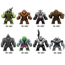 Super Heroes Single Sale Big Size Figures Son of Hulk Clayface Venom Wolverine Juggernaut Building Blocks Children Toys PG8118(China)