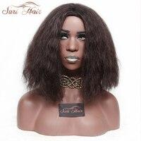 Suri Haar Yaki Straight Haar Synthetische Pruik Voor Afro-amerikaanse Bruin Hittebestendige Pruik Voor Zwarte Vrouwen 14 inch